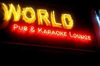 Karaoke bar in Kota Kinabalu