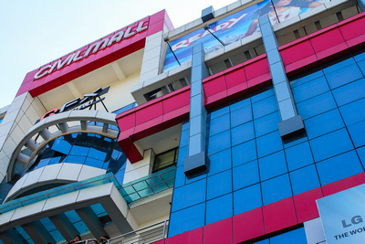 Civil Mall in Kathmandu