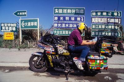 Emilio Scotto in China