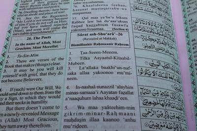 Three translations inside of the Qu'ran