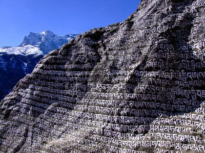 Nepalese writing on stone