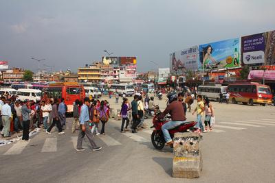 Ratna Bus Park Kathmandu