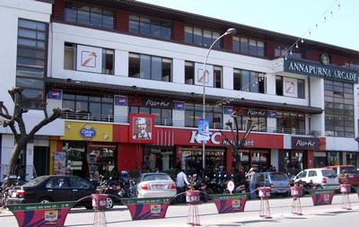 Cars outside KFC in Kathmandu