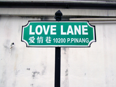 Sign post for Love Lane in Georgetown, Penang, Malaysia