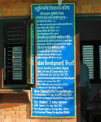 Entry fees into Lumbini