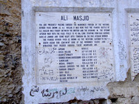 Stone history of the Khyber Pass