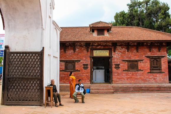 Entrance into Bhaktapur