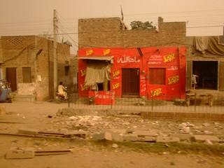 Pakistan on the road