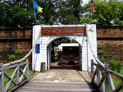 Enteranceway to Fort Cornwallis