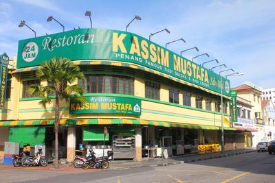 Kassim Mustafa restaurant, on Chulia Street, Georgetown, Penang