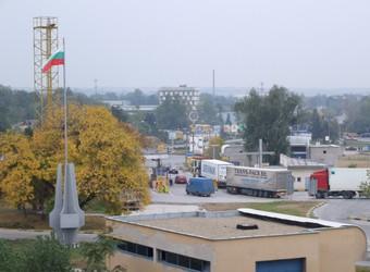 Bulgarian Border