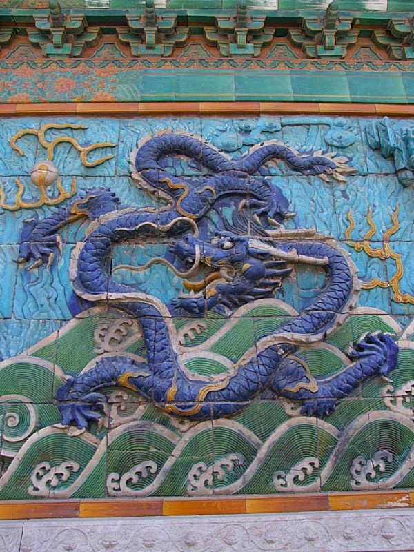 One of the nine Dragons in the forbidden city, China