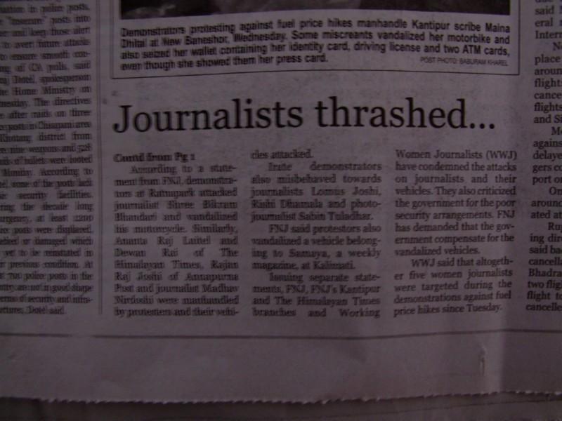More newspaper headlines in Nepal (click to enlarge)